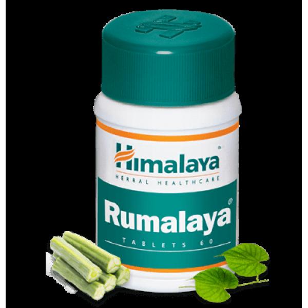 Rumalaya Forte 60 comprimidos Himalaya